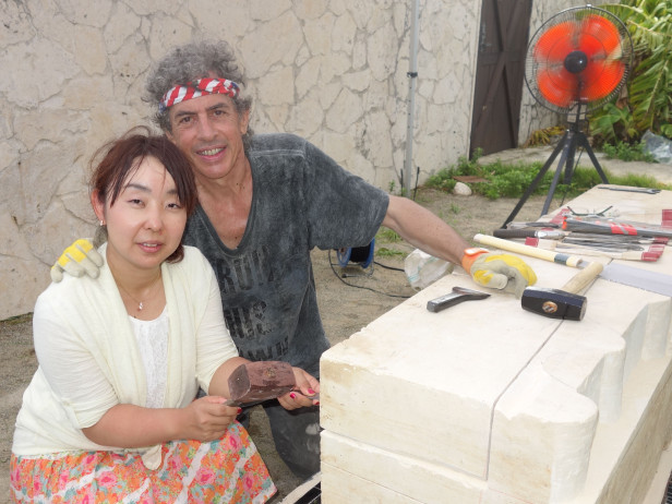 029 ...With Kathy from Tomioka!